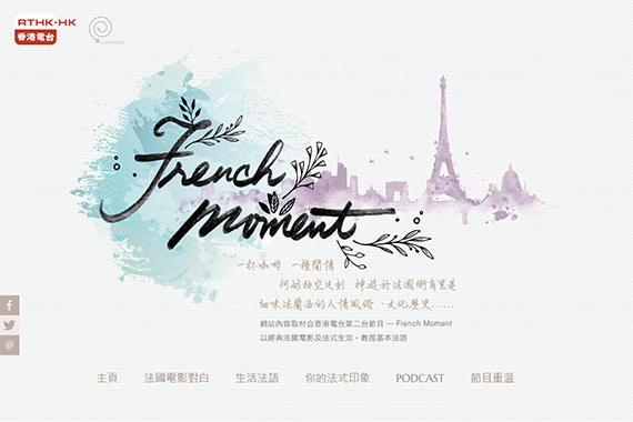 French Moment