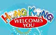 Hong Kong Welcomes You